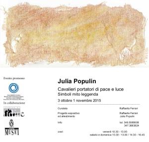 Bozza manifesto Julia per Udine 2015c_001